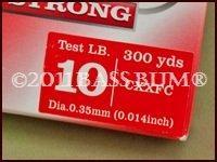 Fishing Line Diameter - P-Line Co-polymer